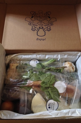 my first blue apron box